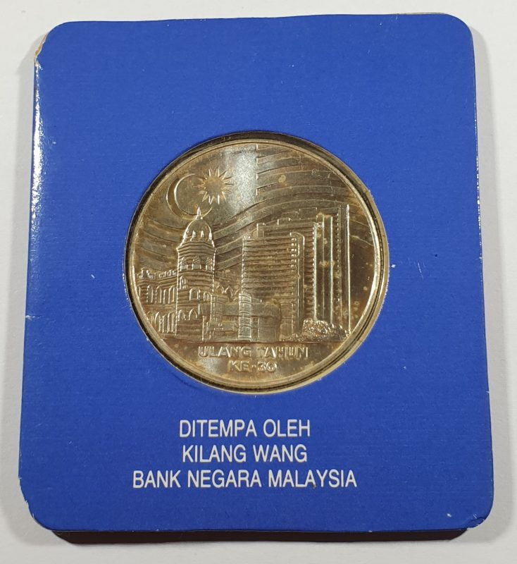 BNM 30 years anniversary coin rear